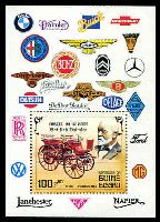 Lot 20172:1984 Vintage Cars SG #831 100p M/sheet.