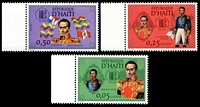Lot 3746 [2 of 2]:1985 Birth Bicentenary of Simon Bolivar SG #1531-7 set of 7.