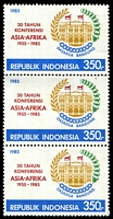 Lot 3902:1985 30th Anniversary of 1st Asian-African Conference SG #1786 350r in strip of 3.