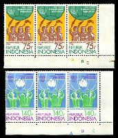 Lot 21753:1985 International Youth Year SG #1787-8 set of 2 in strips of 3.