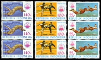 Lot 3903:1985 National Sports Week SG #1793-5 55r, 100r & 140r in strips of 3.