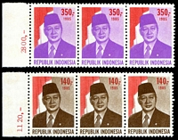 Lot 4202:1985 President Suharto SG #1780-1 set of 2 in strips of 3.