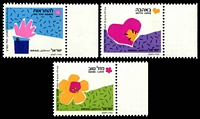 Lot 3820:1989 Greeting Stamps SG #1088-90 set of 3 with tabs, Cat £12.
