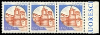 Lot 3719:1980 Castles SG #1678 1400l in strip of 3.