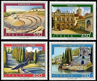 Lot 4047:1984 Tourist Publicity SG #1845-8 set of 4.