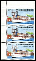 Lot 23883:1985 Stamp Day SG #835 100fr strip of 3.