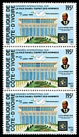 Lot 23886:1989 International Peace Congress SG #991 195fr strip of 3.