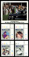 Lot 3745:1985 Queen Mother SG #625-9 set of 4 & M/sheet.
