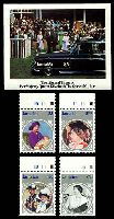 Lot 4338:1985 Queen Mother SG #625-9 set of 4 & M/sheet.