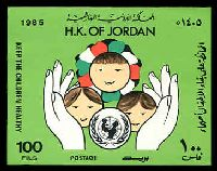 Lot 3751:1985 UNICEF Child Survival Campaign SG #1465 100f. M/sheet, Cat £14.50.