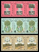 Lot 3752:1989 50th Anniversary of Ministry of Agriculture SG #1593-5 set of 3 in strips of 3.