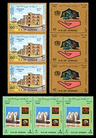 Lot 4262:1989 Arab Housing Day and World Refugee Day SG #1583-5 set of 3 in strips of 3, Cat £11.25.