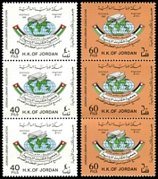 Lot 24116:1989 Jordan Library Association SG #1596-7 set of 2 in strips of 3.