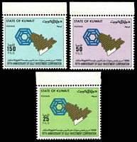 Lot 4277:1989 5th Anniversary of Gulf Investment Corporation SG #1210-2 set of 3.