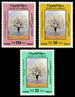 Lot 3873:1989 Greenery Week SG #1204-6 set of 3.