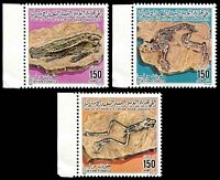 Lot 4283:1985 Fossils SG #1647-9 set of 3.