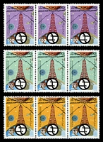 Lot 21569:1985 International Telecommunications Program SG #1665-7 set of 3 in strips of 3.