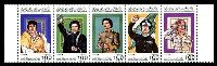 Lot 3806:1985 People's Authority Declaration SG #1650-4 strip of 5.