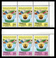 Lot 24342:1985 Tripoli International Book Fair SG #1687-8 set of 2 in strips of 3.