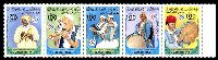 Lot 24340:1985 Tripoli International Fair SG #1655-9 strip of 5.