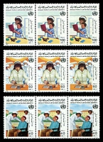 Lot 4284:1985 World Health Day SG #1668-70 set of 3 in strips of 3.