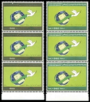 Lot 24343:1989 People's Authority Declaration SG #1977-8 set of 2 in strips of 3.