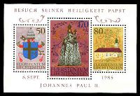 Lot 3808:1985 Papal Visit SG #873 M/sheet.