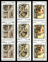 Lot 24494:1989 French Revolution Bicentenary SG #773-5 set of 3 in strips of 3.