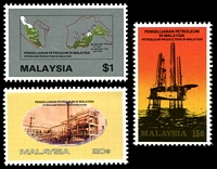 Lot 3840:1985 National Oil Industry SG #325-7 set of 3.