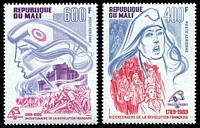 Lot 3946:1989 French Revolution Bicentenary SG #1152-3 set of 2, Cat £11.