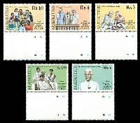 Lot 3892:1989 Birth Centenary of Jawaharlal Nehru SG #827-31 set of 5, Cat £18.