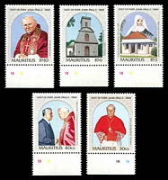 Lot 3891:1989 Visit of Pope John Paul II. SG #822-6 set of 5, Cat £12.