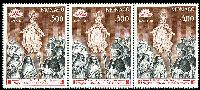 Lot 3895:1989 350th Anniv. of Archiconfrerie De La Misericorde SG #1943 3f strip of 3.