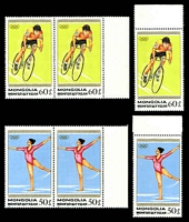 Lot 3898 [2 of 4]:1988 Olympic Games, Seoul SG #1936-42 set of 7 x3.