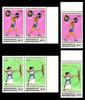 Lot 3898 [3 of 4]:1988 Olympic Games, Seoul SG #1936-42 set of 7 x3.