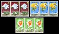 Lot 25190 [2 of 2]:1988 Roses SG #1920-6 set of 7 in strips of 3.