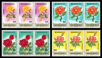 Lot 25190 [1 of 2]:1988 Roses SG #1920-6 set of 7 in strips of 3.