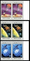 Lot 3899 [1 of 2]:1988 Spacecraft and Satellites SG #1946-51 set of 6 x3 (SG #1952 missing).