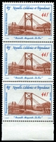 Lot 4399:1985 Protection of Heritage SG #766 44f in strip of 3.
