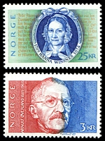 Lot 4041:1989 Writers' Birth Anniversaries SG #1065-6 set of 2.