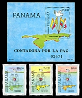 Lot 4055:1985 Contadora Peace Movement SG #1395-8 set of 3 & M/S.