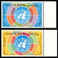 Lot 4544:1985 40th Anniv. of United Nations Organization SG #794-5 set of 2.