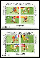 Lot 4101:1984 European Cup Football Championship SG #4865 2 M/sheets, Cat £12.