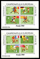 Lot 4279:1984 European Cup Football Championship SG #4865 2 M/sheets, Cat £12.
