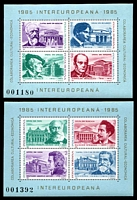 Lot 4359:1985 Inter - European Cultural and Economic Co - Operation, Composers SG #4911 2 M/sheets.