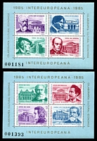 Lot 4108:1985 Inter-European Cultural and Economic Co-Operation, Composers SG #4911 2 M/sheets.