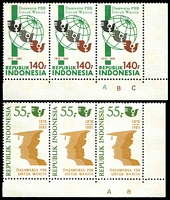 Lot 4022:1985 United Nations Women's Decade SG #1789-90 55r & 140r in strips of 3.