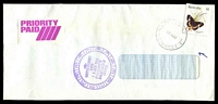 Lot 947 [1 of 2]:North Sydney: - 'NORTH SYDNEY __1/15JA85/N.S.W.AUST' ('No' removed) on $1 Butterfly on long window faced cover with 12-hr 'NORTH SYDNEY/2060/15JAN1985/PRIORITY/PAID/OFFICE' violet cancel and small Priority Paid label on front, taped on back with 'Opened by error' endorsement.  Renamed from St. Leonards PO 1/11/1890.
