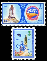 Lot 27049:1985 First Arab Astronaut SG #1408-9 set of 2.