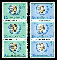 Lot 27048:1985 International Youth Year SG #1403-4 set of 2 in strips of 3.